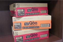 resize-Qoo