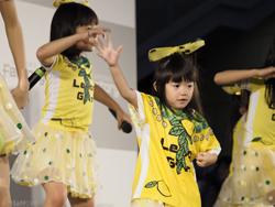 レモンアイドル