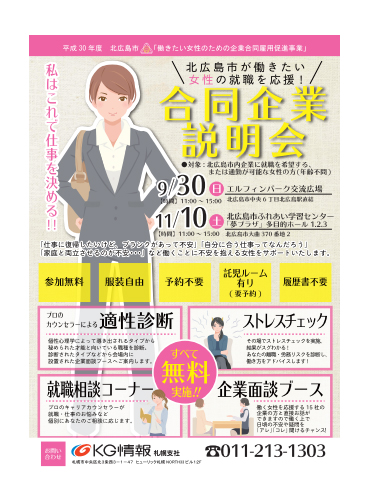 flyer_omote_small