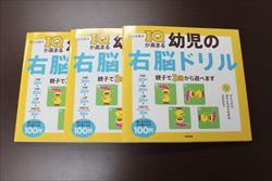 IMG_2550_R