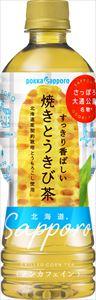 エミナ様/さっぽろ大通公園名物焼きとうきび茶_525mlPET(正面画像)20200417_R